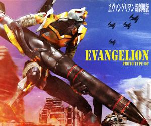 Evangelion Prototype-00 Neon Genesis Evangelion Statue