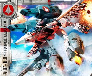 VF-1J Officers Veritech Guardian Mode Robotech Saga Statue